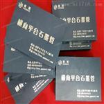 北京普析横向平台石墨管  价格优惠 【北京普析原装产品】