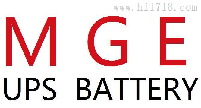 汽车蓄电池品牌logo