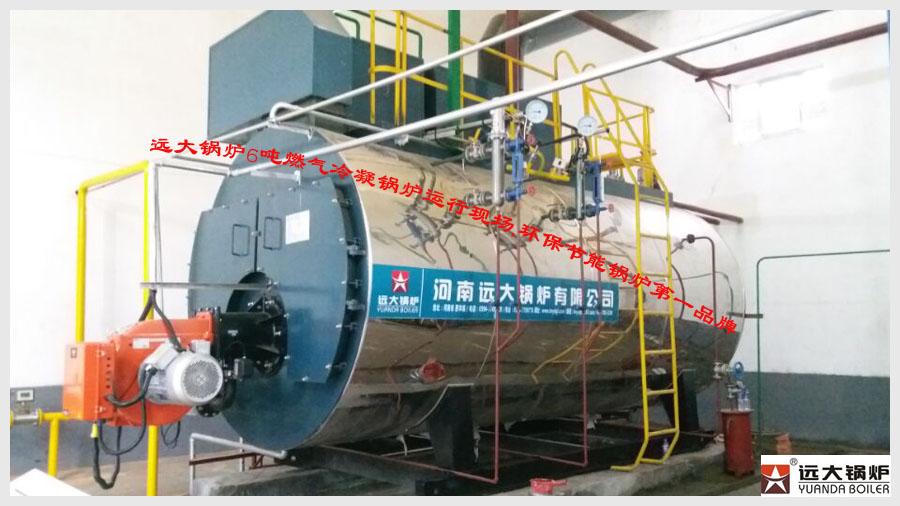5吨燃气蒸汽锅炉最大耗气量