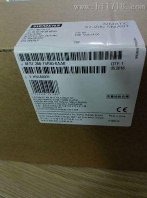 西门子smartsr60-广州鸿懿电气设备有限公司