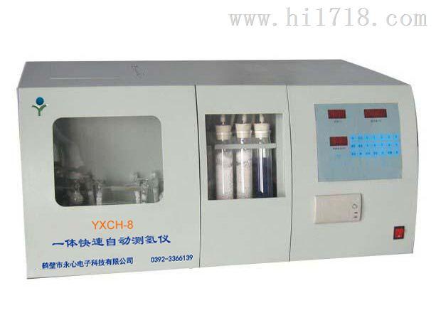 碳氢元素分析仪/碳氢含量检测仪/分析速度快操作简单