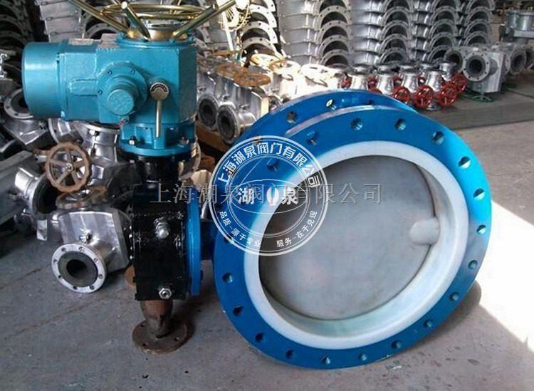 上海湖泉D943F电动铸钢300口径蝶阀价格