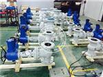 【厂家直销】PN1.6电动铸钢法兰闸阀