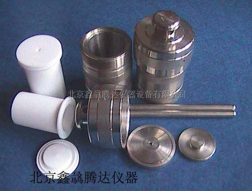 50ml高压消解罐 水热合成反应釜 北京消解罐厂家