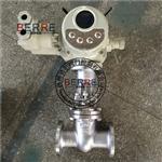 【廠家直銷】一體化電動閘閥Z940H-16C DN150,機電一體化閘閥執行器