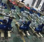 高温高压电动闸阀生产厂家