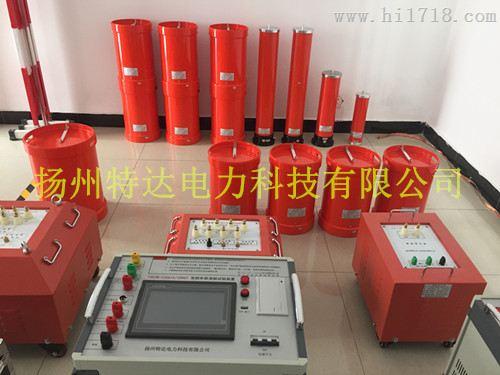 35k电缆交流耐压试验设备工作原理-扬州特达电力