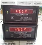 LJZ差压流量监测装置,制造商绿盛【差压流量监测装置LJZ】