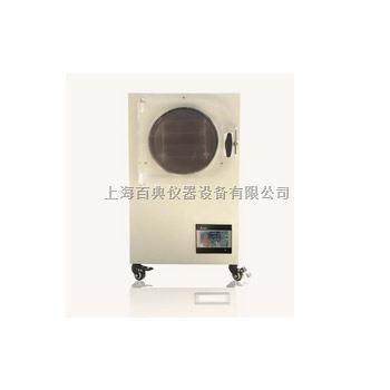 智能实验室冻干机BD-HFD-1