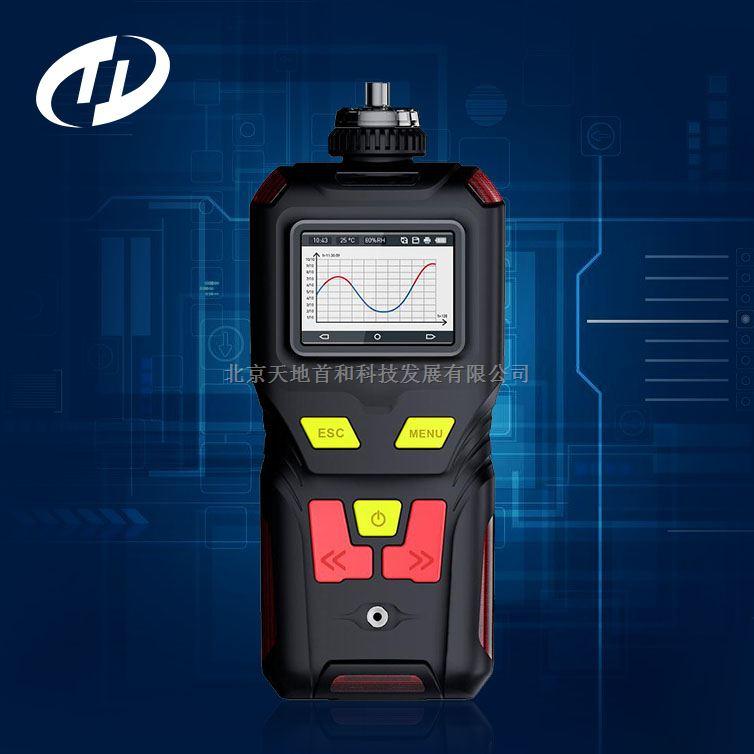 泵吸式可燃气体测定仪TD400-SH-Ex |杭州便携式易燃气体分析仪原理