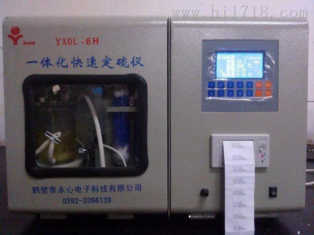 煤炭含硫量的测定/化验硫含量的仪器/煤炭化验设备