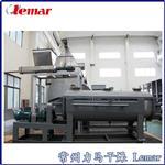 化工园区污水处理厂泥饼状污泥双桨叶干燥机KJG-150