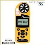 供应Kestrel 4500/NK5925手持式风速气象测定仪