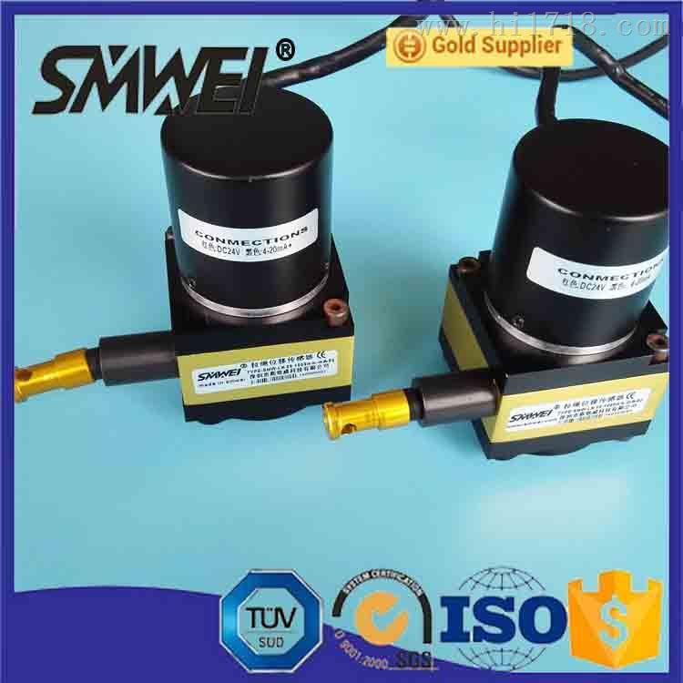国产拉线位移传感器SMW-LX-08,公司推荐不秀钢国产拉线位移传感器斯铭威