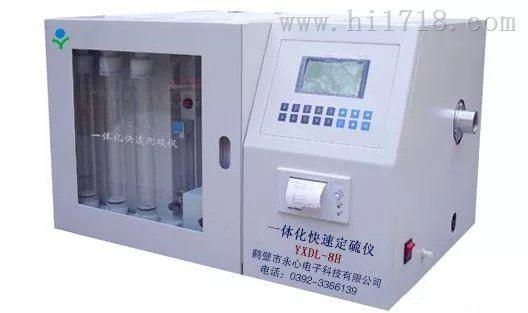 检测焦炭含硫量设备/检验煤的含硫量设备/快速一体定硫仪