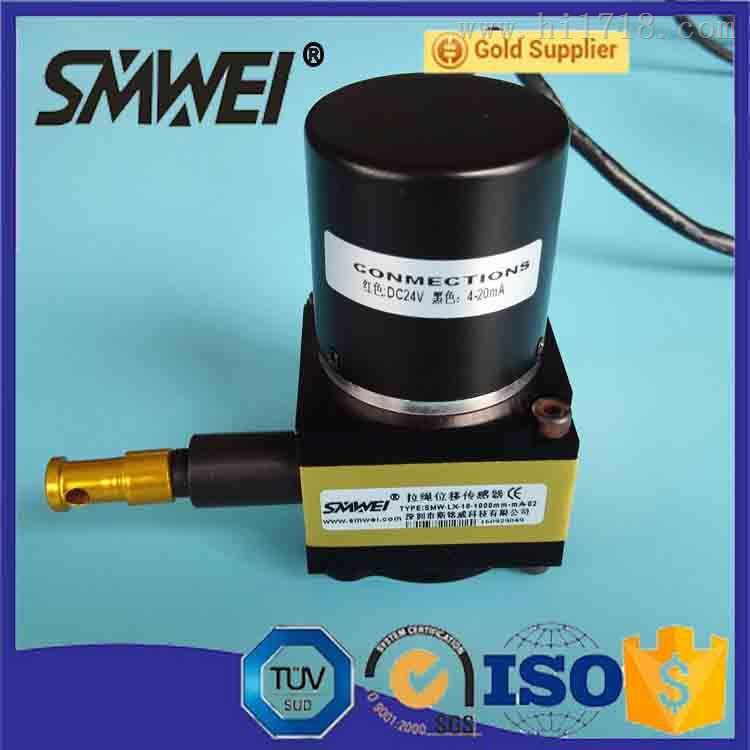 济南拉线位移传感器SMW-LX-08,什么牌子好不秀钢济南拉线位移传感器斯铭威