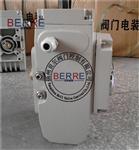 【热卖】精小型电动执行器生产厂家
