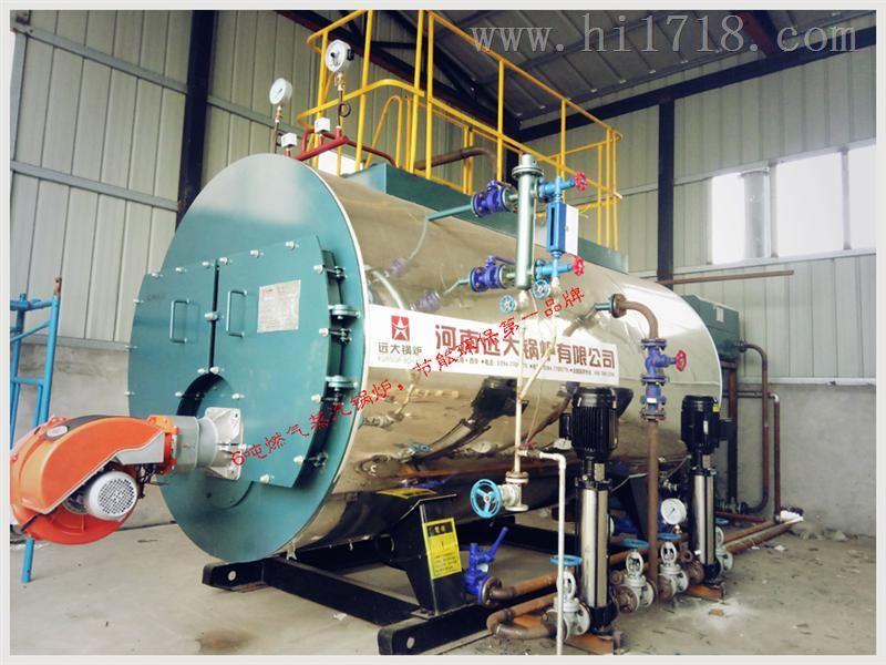 4吨天然气,燃气蒸汽锅炉价格