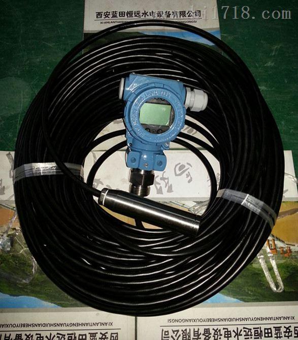 厂家直销ZH2000电涡流传感器