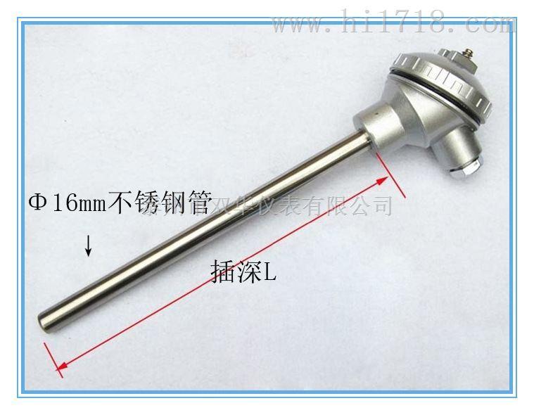 高温多种规格型号K型热电偶温度传感器K型测温棒价格优惠