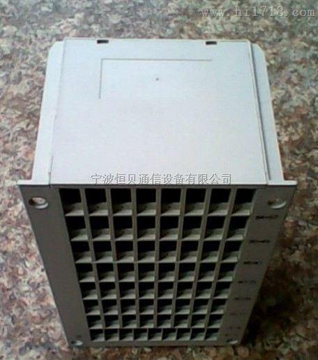 光分路器插片盒厂家
