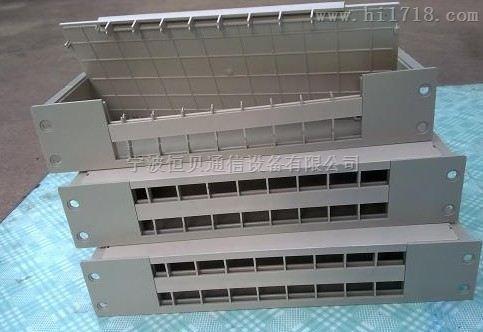 1分32横式插片盒厂家