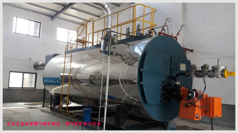 4吨燃气锅炉天然气用量,成本