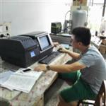 RoHS检测仪 RoHS10项检测设备 RoHS2.0检测设备