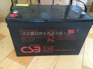 CSB蓄电池12v100ah产品报价