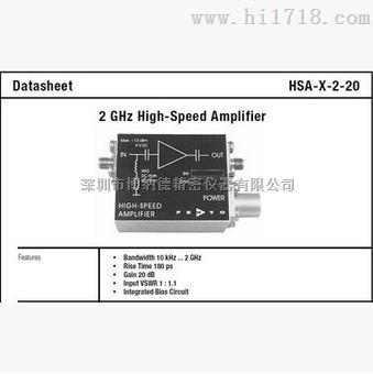 HSA-X-2-20带宽电压放大器