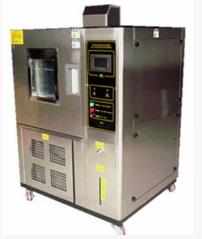 高低温湿热实验箱.png