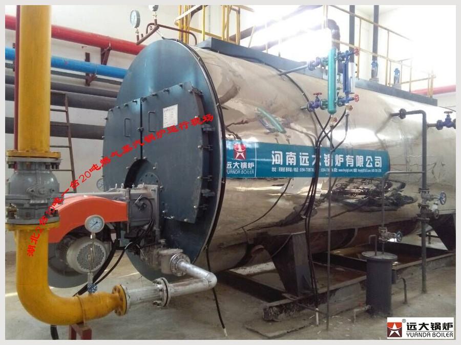 10吨燃气供暖锅炉