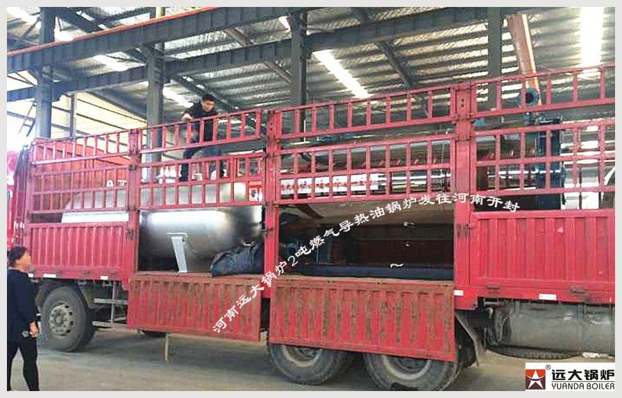 10吨燃气热水锅炉价格