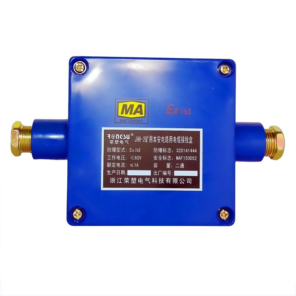 本产品根据Q/HX003-2007标准生产。 本产品可与煤矿通讯、监控系统所使用的电缆配套,可用于煤矿井下采掘工作面,巷道洞室,上下山等有瓦斯,煤尘爆炸危险环境,作为与本安型通讯,监控系统设备的电缆连接装置。
