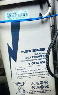 仪器仪表网 供应 电工仪器仪表 电源 蓄电池 南都蓄电池6-fm-38全新阀