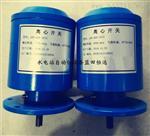 【厂家直供】JSX-700数值机械转速信号装置