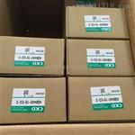 【现货库存】CKD电磁阀,贸易商全新CKD电磁阀喜开理