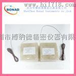 GB/T21001.2标准负载冷冻试验包