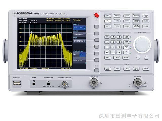 频谱分析仪HMS-X 100K-3G