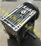 精密蜗杆减速机NMRW090/速比选型