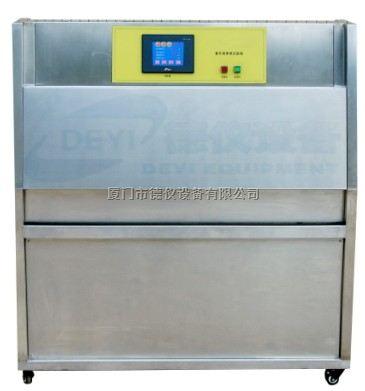 紫外灯耐候试验箱DEZN-PA-P,价格优惠制造商厦门德仪
