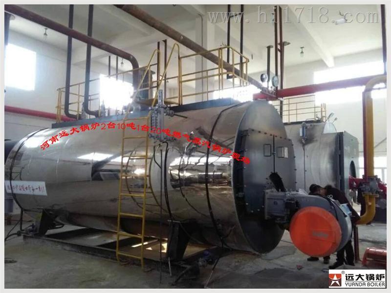 6吨燃气供暖,取暖锅炉工厂介绍