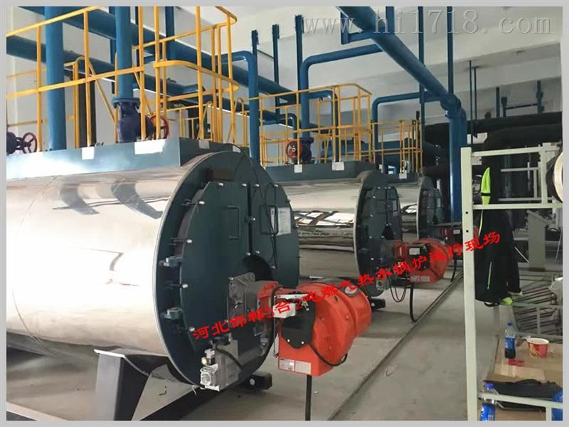 10吨燃气热水,蒸汽锅炉最新报价