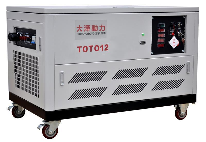 四缸12千瓦静音汽油发电机的价格