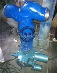 J961Y-250電動高壓截止閥