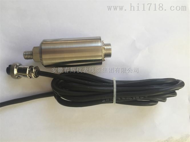 CD-21振动速度传感器
