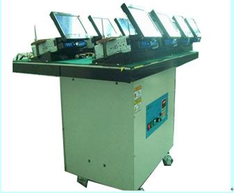调幅调频扫频振动试验机.png