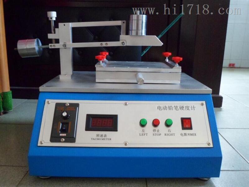 电动铅笔硬度计HJ-8010,厂家制造商电动铅笔硬度计华杰