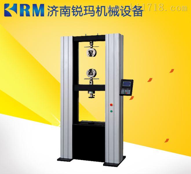 高精度塑料橡胶树脂高温拉力试验机