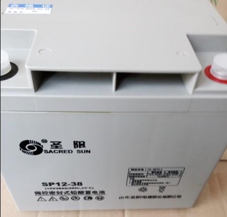 圣阳免维护蓄电池SP12-38 12V38AH办事处